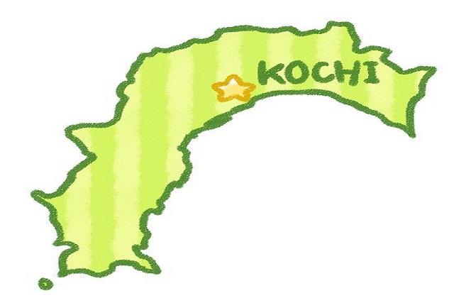 高知県ってこんなところ